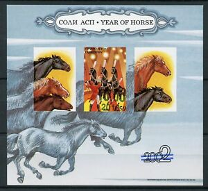 Tajikistan-2018-MNH-Year-of-Horse-OVPT-2002-1v-M-S-Chinese-Lunar-New-Year-Stamps