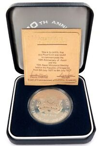 1977-SINGAPORE-10TH-ANNIVERSARY-PROOF-SILVER-BOXED-L-EDITION-COIN-WITH-COA