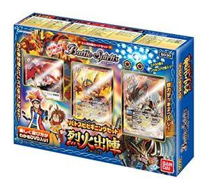 New-BS29-TCG-Card-Battle-Spirits-Ultimate-Battle-06-Booster-Pack-20-101989