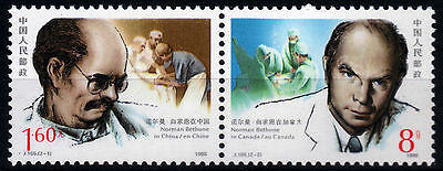 Sinnvoll China-vr 2287-88 ** 100 Geburtstag Norman Bethune-arzt Jahre Lang StöRungsfreien Service GewäHrleisten