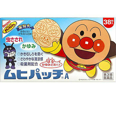 MUHI PATCH A Anpanman 38 / 76 patches Anti-Itch Patch Japan