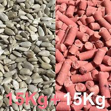 30Kg Group Buy 15Kg Sunflower Hearts and 15Kg Berry Suet Pellets Wild Bird Food