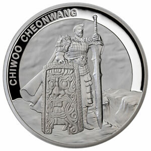 2019-1-2-oz-South-Korean-Silver-Chiwoo-Cheonwang-BU-LOW-MINTAGE