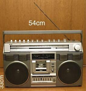 JUNK-AIWA-CS-85X-Vintage-Radio-Cassette-Boombox-w-Power-Code