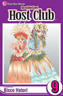 Ouran High School Host Club by Bisco Hatori (Paperback, 2007)