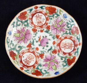 19th-c-Chinese-Enameled-Porcelain-Saucer-Small-Plate-5-034-Floral-Export-Marked