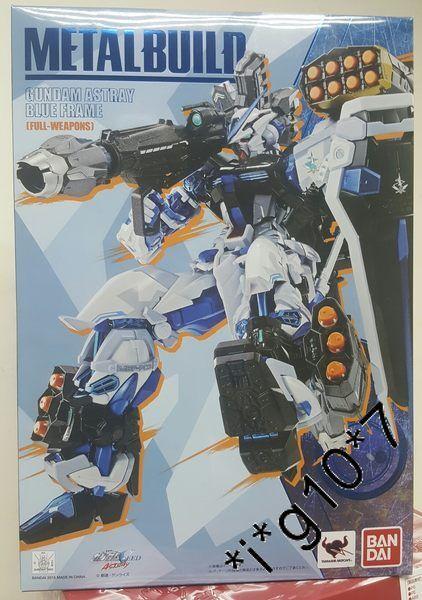 Bandai acumulación de metal Gundam Seed equivoCochese MBF-P03 Azul marco completo de armas