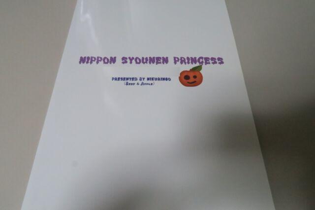 BEEF /& APPLE Doujinshi Nippon Syounen PRINCESS B5 24pages NIKURINGO