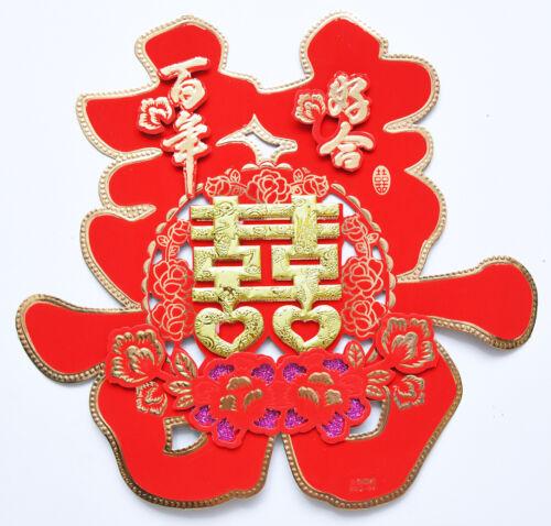 "Chinese wedding Double Happiness  18.5/"" x 17.5/"""