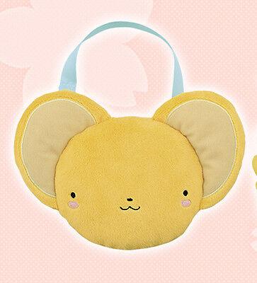 Card Captor Sakura 14/'/' Kero-chan Head Plush Pillow Anime Manga NEW