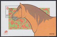 Macau Macao 2002 Block 98 ** MNH Jahr des Pferdes Year of Horse