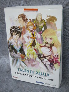 TALES-OF-XILLIA-Official-Complete-Guide-PS3-Book-NM73