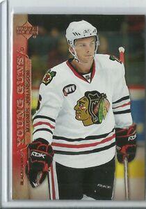 2007-08-Upper-Deck-Young-Guns-Magnus-Johansson-Chicago-Blackhawks