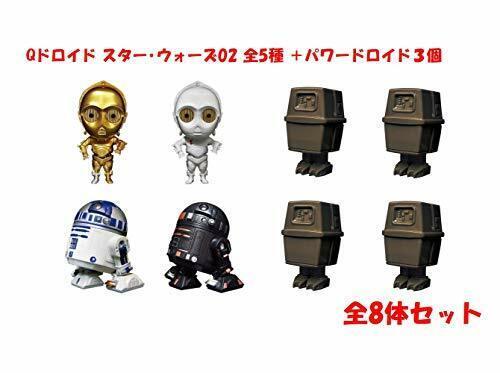 Q Droid estrella guerras  02 ogni cinque + energia Droid tre tutti 8 corpo SETF S  molto popolare