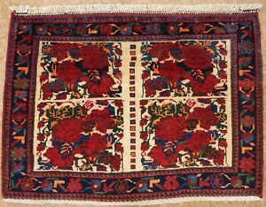 Persian-Rug-Afsharr-Tribal-Hand-Knotted-Wool-IVORY-RED-BLUE-Oriental-2-x-3