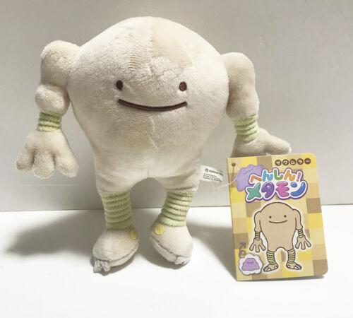 Pokemon Center Original Plush Doll Ditto Hitmonlee Sawamular 4521329285924