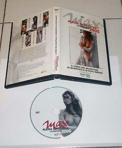 Seredova Calendario.Dettagli Su Dvd Alena Seredova Calendario 2005 Backstage Max Sexy Calendar Vol 3