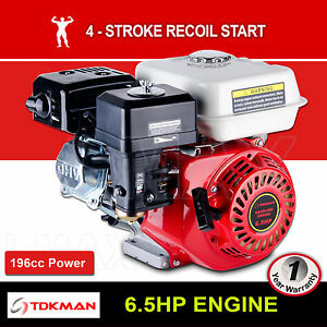 6-5HP-Petrol-Engine-OHV-Stationary-Motor-4-Stroke-Horizontal-Shaft-Recoil-Start