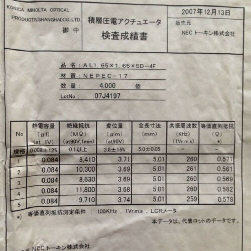 4Pcs//lot PZT Piezoelectric Ceramic Actuator Longitudinal Polarization Electronic