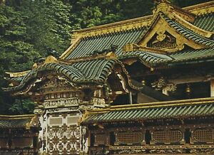 Karamon-Gate-Nikko-Japan-Unused-Vintage-Postcard-D28