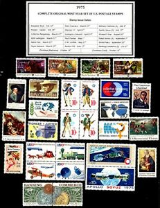 1975 COMPLETE YEAR SET OF MINT NH (MNH) VINTAGE U.S. POSTAGE STAMPS