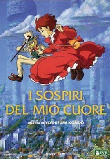 Dvd  I Sospiri del mio Cuore  - (1995) LUCKY RED ...NUOVO