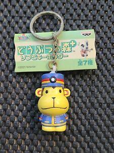 Nintendo Animal Crossing keychain Figure Banpresto 2001 rare promo PORTER LOL