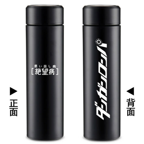 Anime Danganronpa Simple Fashion Portable Water Bottles Travel Cups Holiday Gift