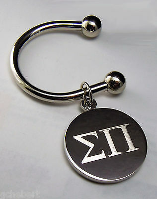 Sigma Pi, ΣΠ, Disk Key Ring With Greek Letter Silver Plate Non Tarnish