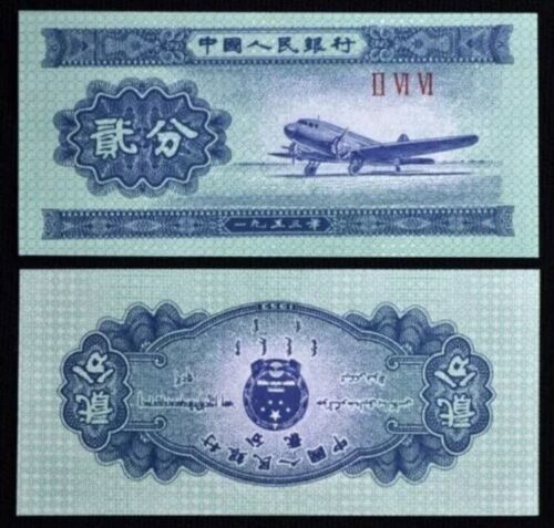 UNC World Currency CHINA 3rd 2 Fen 1953 P-861