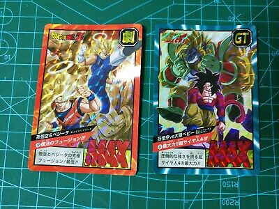DRAGON BALL Z 30TH CARDDASS SUPER BATTLE POWER LEVEL SPECIAL SP CARDS 2 PRISMS