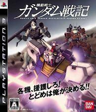 (Used) PS3 Mobile Suit Gundam Senki Record U.C. 0081 [Import Japan]