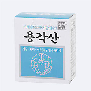 YONGGAKSAN-powd-Natural-cough-phlegm-sore-throat-cure-smokers-with-mucus