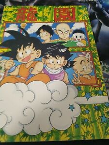 Tomo-Manga-Dragon-Ball-Doujinshi-FanMade-Japones-Shonen