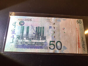 RM 50 GUTTER FOLD ERROR / Printing Error / Zeti / Rare