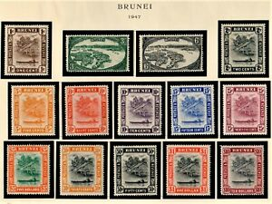 Brunei-Stamps-1947-62-75-in-Mint-Never-Hinged-Full-Set