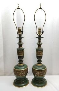 Pair-Vintage-Mid-Century-Modern-Brass-Enamel-Embossed-Ornate-Lamps-Metal-Bronze
