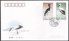 CHINA 1992-2 Storks 鹳 总公司 stamp FDC