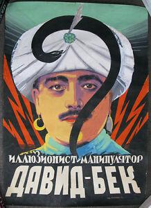1957-RUSSIAN-USSR-SOVIET-MAGIC-SHOW-MAGICIAN-ACT-ORIGINAL-POSTER-ART