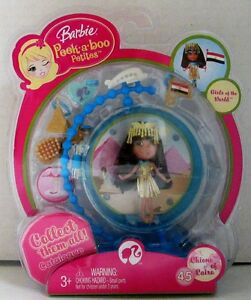 Barbie Peek A Boo Petites Girls Of The World Collection 45 Chione