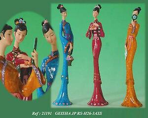 Bomboniera statua geisha giapponese cm 26 3 colori