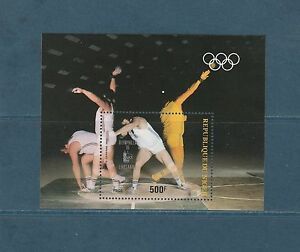 Niger-bloc-annee-preolympique-Lausanne-1985-num-44