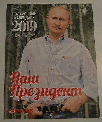 Vladimir Poutine Calendrier 2019 Président de la Russie ORIGINAL FREE SHIPPING