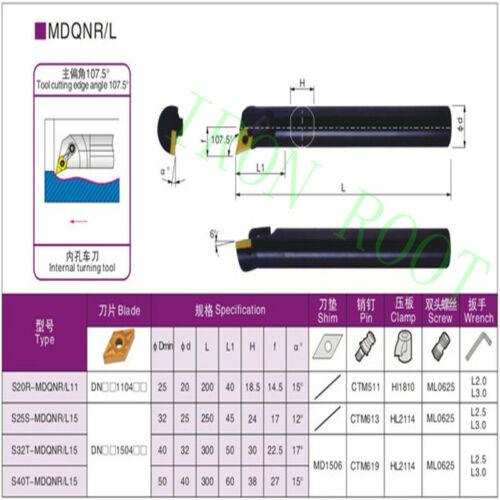 S20R-MDQNR15 CNC Lathe Internal Turning Tool Holder Boring Bar For DNMG15 Insert