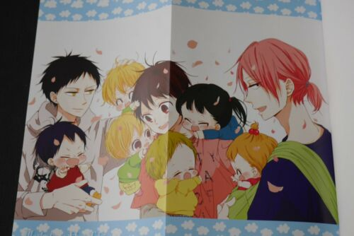 School Babysitters Gakuen JAPAN Hari Tokeino Saya Kohzuki novel