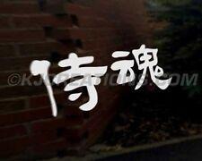 SAMURAI Soul JDM Kanji giapponese auto decalcomania Sticker Nissan Subaru Suzuki Toyota
