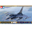 Tamiya-61101-Lockheed-Martin-F-16C-Bloc-25-32-Fighting-Falcon-ANG-1-48 miniature 1