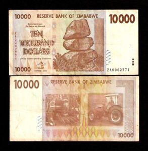 ZIMBABWE 10000 10,000 DOLLARS P72 2008 10,000 *AA* UNC RARE MONEY BILL BANK NOTE