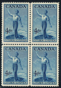 Canada #275(7) 1947 4 ct CANADIAN CITIZENSHIP 80th ANN. CONFEDERATION BLOCK MNH