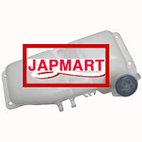 For-Mitsubishi-fuso-Truck-Fm555-1988-1990-Washer-Bottle-3049jmb3